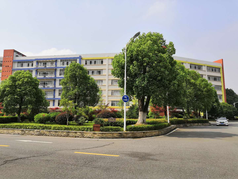 学院环境综合楼