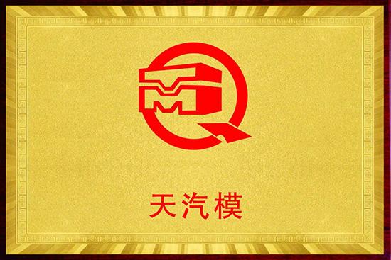 天津nba比赛直播万博app股份有限公司