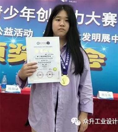 全国青少年创造力大赛我校学子再创佳绩斩获两金两银一铜